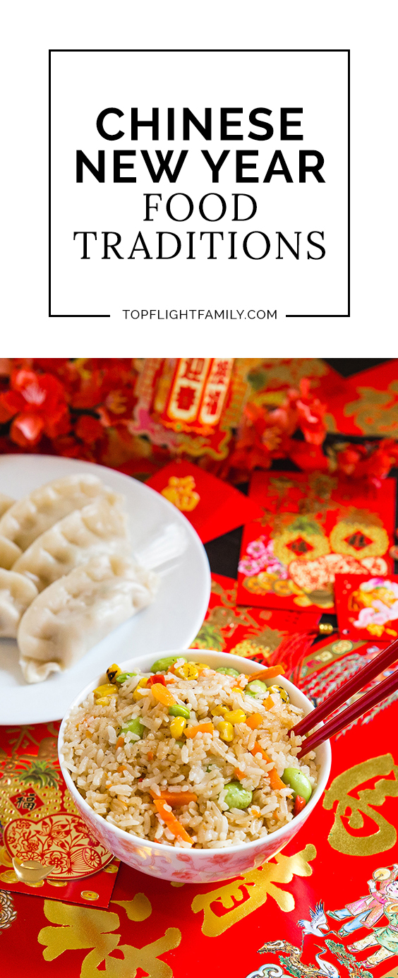 What are the most important Chinese New Year food traditions? Here are 5 of my favorite foods to eat when celebrating Chinese New Year with my family.
