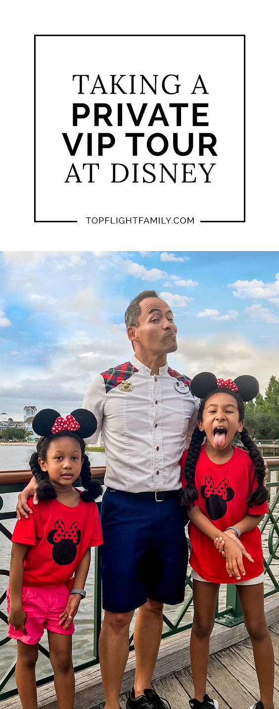 Is a private Disney World VIP tour worth the money? I'll tell you what I think, and answer all your questions about the Disney World private tours.
